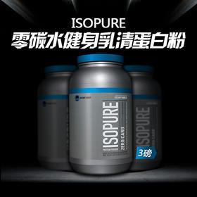 ISOPURE 零脂分离乳清蛋白粉 3磅桶装