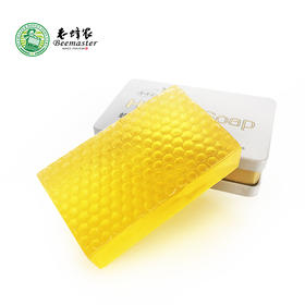 蜂蜜精油皂 美白补水洁面天然蜜皂~ 包邮【老蜂农】