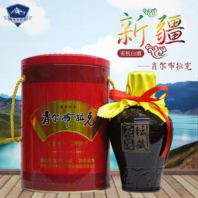 新疆伊犁肖尔布拉克-坛藏原酒52%vol浓香型白酒1L