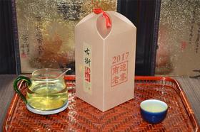 2017年南迫老寨纯料古树散茶200克盒装