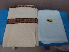 浴巾——仅限本院内购买