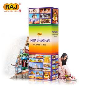 RAJ印度香 女人香INDIA DHARSHAN 原装进口手工香薰熏香线香 选购