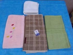 毛巾——仅限本院内购买