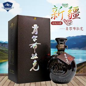新疆伊犁肖尔布拉克-坛藏原酒52%vol浓香型白酒500ml