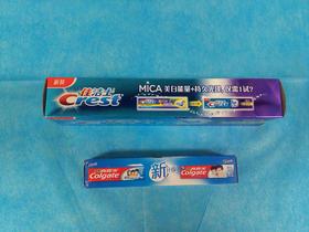 牙膏——仅限本院内购买