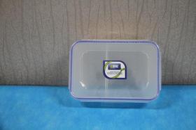 塑料饭盒——仅限本院内购买