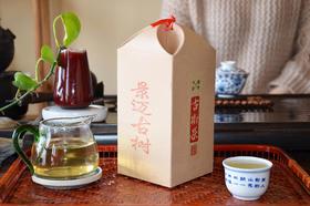 2017年景迈纯料古树散茶200克盒装