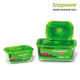 SNAPWARE 美国康宁耐热玻璃气密扣(三件套)