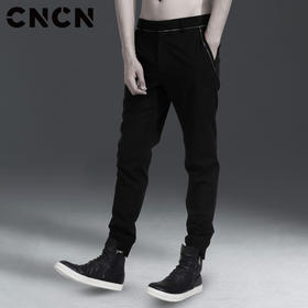 CNCN男装 男士抗皱休闲裤 春季薄款潮流束脚裤 CNAK30308