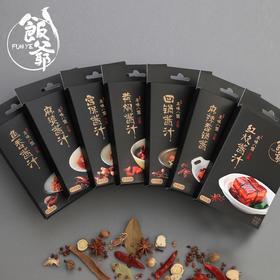 饭爷调味酱汁料包7口味 麻婆/麻辣香锅/鱼香/宫保/红烧/黄焖/回锅