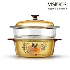 VISIONS 美国康宁晶彩透明锅(富贵吉祥花卉系列