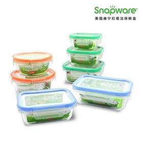 SNAPWARE 美国康宁易洁保鲜盒 (七件套)