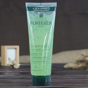 瑞安淘 法国馥绿德雅无硅油防脱洗头膏洗发水250ml 预售 到货即发货