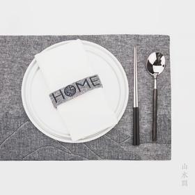 不裁HOME[山水间]系列 餐垫套装