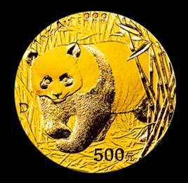 2017熊猫金币套装典藏版