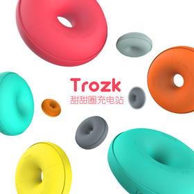 TROZK特洛克甜甜圈智能充电站插座 创意插线板多功能usb充电器