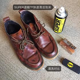 【洗鞋神器】麂皮篮球鞋运动鞋清洗清洁一组搞定