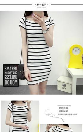 【美货】春夏装新款 韩版条纹短袖一字领连衣裙 包臀显瘦打底裙