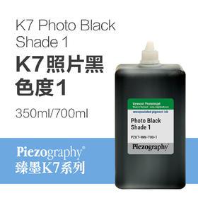 Piezography K7 臻墨K7 照片黑色度1