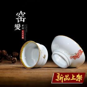 永利汇窑变白瓷茶漏手绘茶滤陶瓷茶叶过滤器滤网架功夫茶具配件
