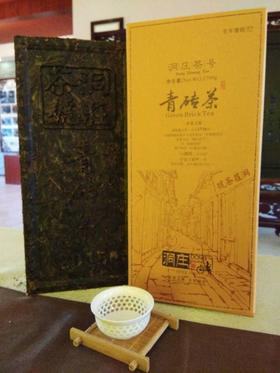 【茗茶汇】新茶回味 咸宁洞庄茶号(1.7kg)
