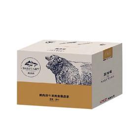 【新西域】澳洲进口牛肉礼包 鲜嫩多汁