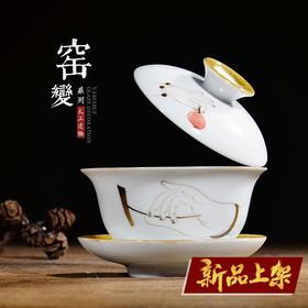 永利汇窑变盖碗手绘白瓷陶瓷三才碗功夫茶杯泡茶器茶碗茶具敬茶杯