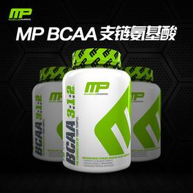 MP支链氨基酸 健身塑形抗肌肉分解 240粒