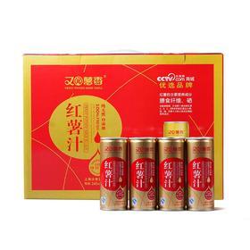 【又闻薯香】红薯汁 天然薯香 健康饮品