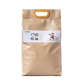 【门前稻田】 有机鸭菌稻礼袋 纯农人手作