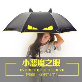 防晒小恶魔伞黑伞熊本熊伞晴雨双用伞