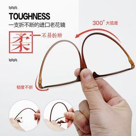 【日本进口】一副折不断的老花镜,仅3张名片重量,树脂超轻抗蓝光老花眼镜