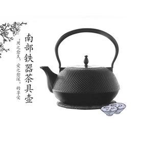 具有160余年历史的日本铁壶[南部铁器铁壶]