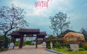 【妈网】5.28 周日 无锡惠山古镇、拈花湾小镇一日游 【报名成功 扫码进群】
