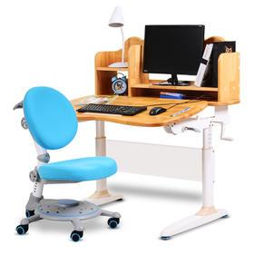 护眼博士  学习桌980实木+椅子B101套装  儿童学习桌   小学生写字桌  课桌套装   可升降学习桌椅