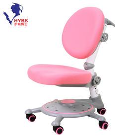 护眼博士  B101可升降儿童学习椅子   矫姿写字椅  学生椅子  靠背椅电脑椅