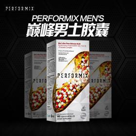 美国Performix巅峰男性复合维生素 含鱼油抗疲劳抗衰老