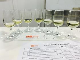 【成都】6月10日知味盲品入门课1:典型白葡萄品种