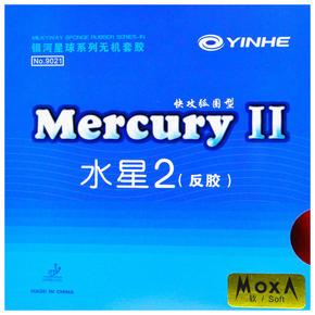 银河水星2 Mercury2乒乓球粘性反胶套胶普及型 正品