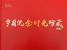 苏州市民卡珍藏绝版生肖纪念册 限量发行中