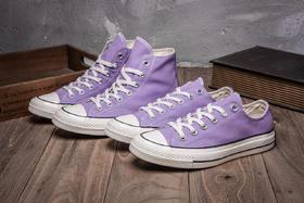 【女款】匡威1970S薰衣草紫罗兰 高低帮帆布鞋