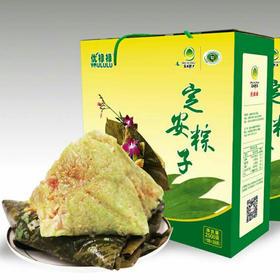 【南海网微商城】定安东城优禄禄香粽 原生态黑猪肉粽子