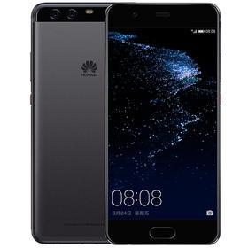 华为 HUAWEI P10 Plus 6GB+64GB 移动联通电信4G手机 双卡双待
