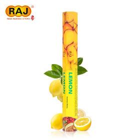 RAJ印度香 柠檬Lemon 正品印度原装进口手工水果香薰熏香线香选购