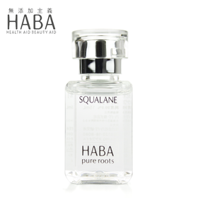 HABA 鲨烷精纯美容油60ml 面部保湿补水滋润修复敏感肌孕妇温和