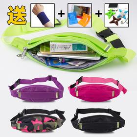 运动腰包跑步手机包男女士户外健身夜跑装备多功能小隐形防水超轻