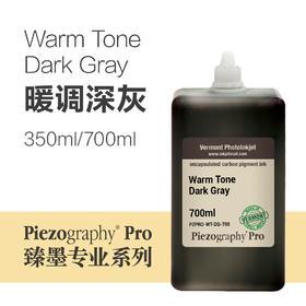 Warm Tone Dark Gray 臻墨专业暖调深灰