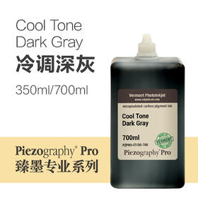 Cool Tone Dark Gray 臻墨专业冷调深灰