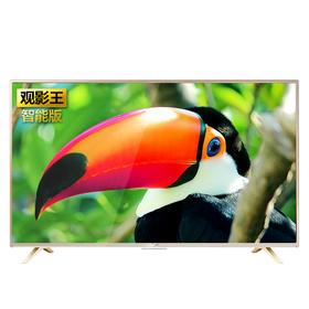 TCL D50A810 50英寸液晶电视机 8核智能网络平板LED电视