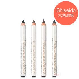 资生堂六角眉笔/防水防汗持久 黒/珈琲/藍灰色三色可选